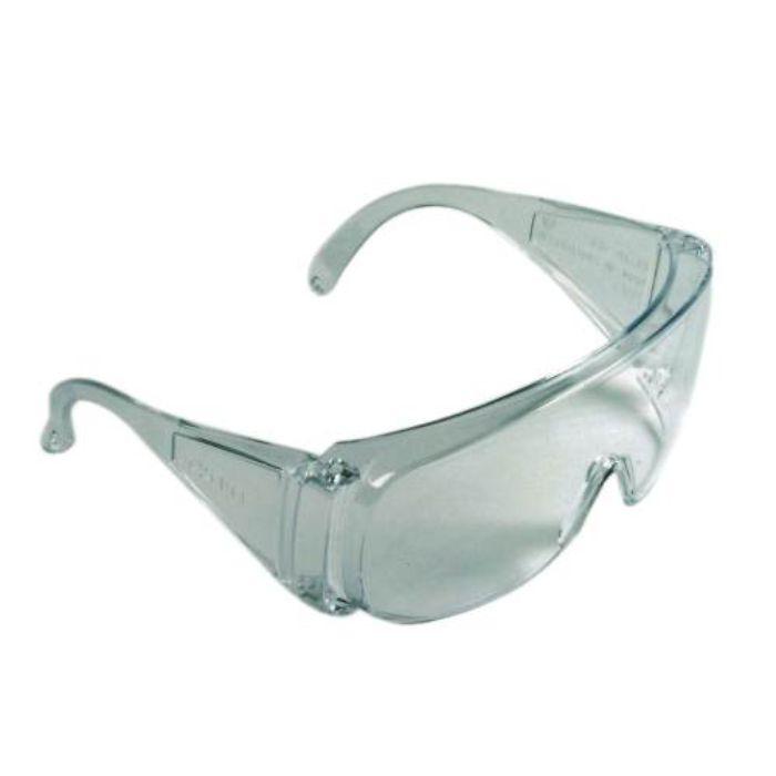 Brýle návštěvnické