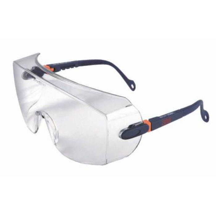 Brýle přes dioptrické brýle UVEX 2800
